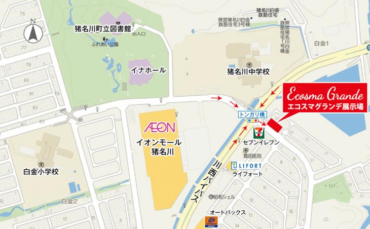 grande_map